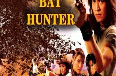 Bat Hunter 2015 Hindi Dubbed Movie Download
