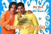 Garam-Masala-Movie-2005