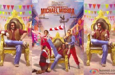 the-legend-of-michael-mishra-motion-poster