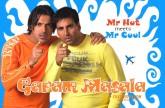 Garam-Masala-Movie-2005