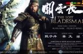 The-Lost-Bladesman-2011-movizonline