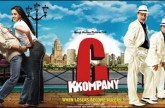 c-kkompany-2008-eros-dvd-[2]-8755-p
