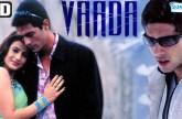 Vaada (2005)