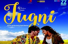 JUGNI 2016 BOLLYWOOD MOVIE THEATRES LIST SHOW TIMINGS