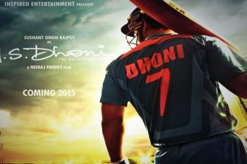 M.S. Dhoni – The Untold Story 2016